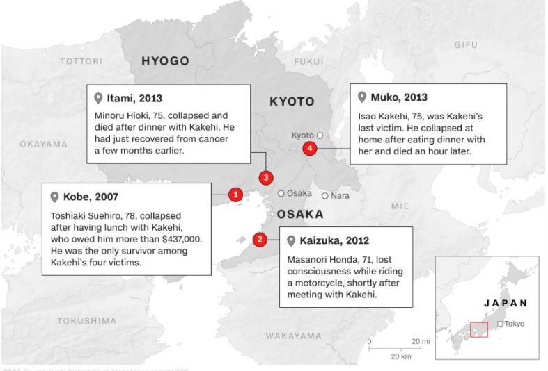 """Карта преступлений """"черной вдовы"""""""