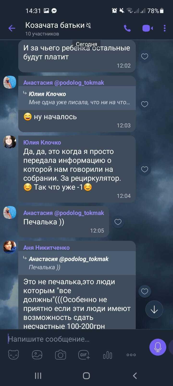Нікітченко впевнена, що ті, хто не хоче здавати гроші - вважають, що їм всі винні