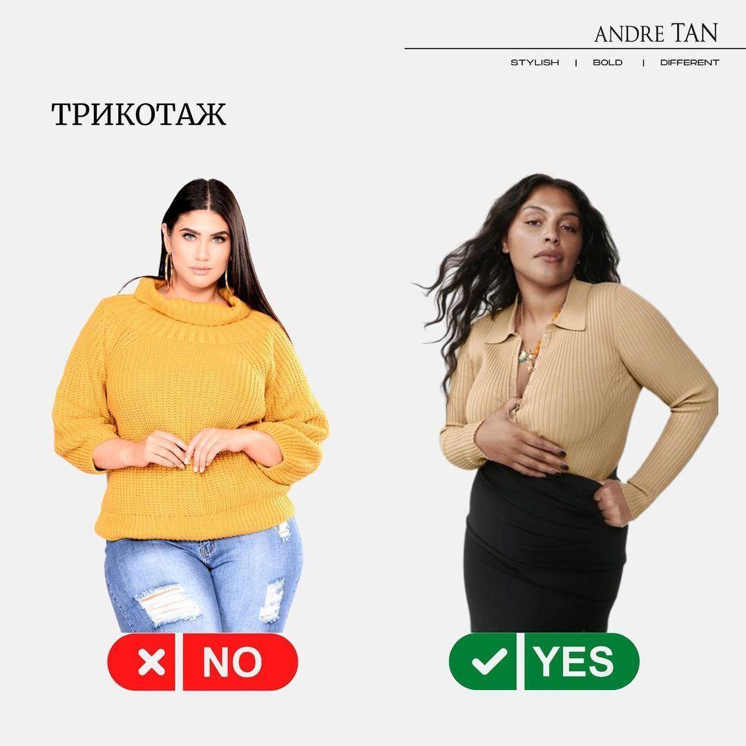 Головне правило трикотажу для дівчат plus size: не обирайте светри та кардигани грубої в'язки