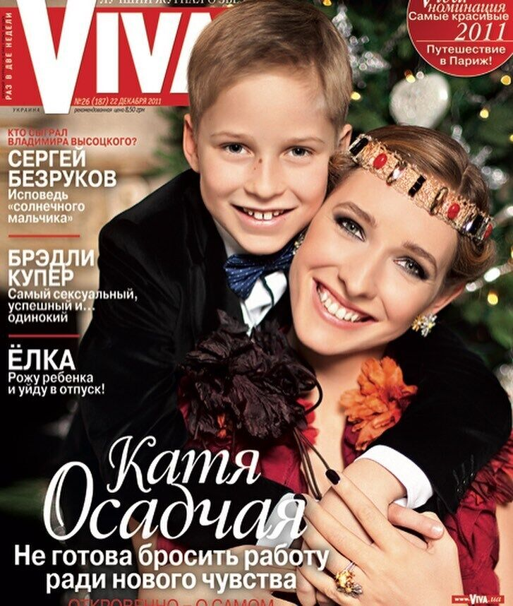 Осадчая с сыном на обложке журнала