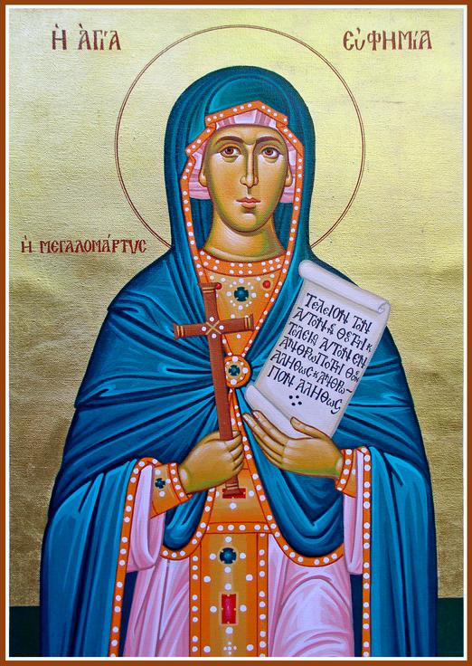 Єфимія Всехвальна