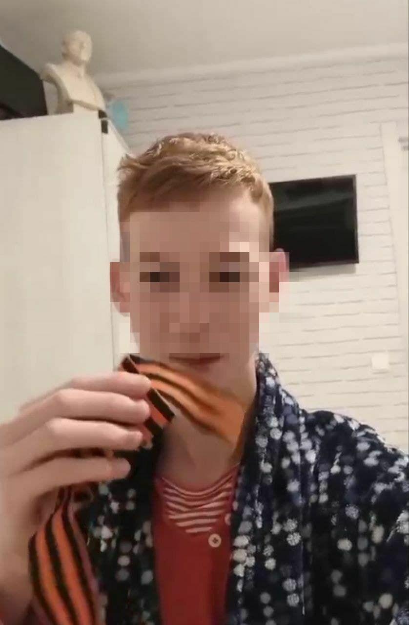 16-летний парень фотографировался с георгиевской лентой.