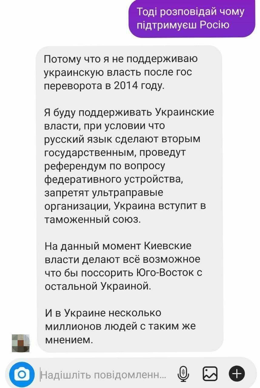 16-летний подросток пояснил, почему поддерживает Россию.