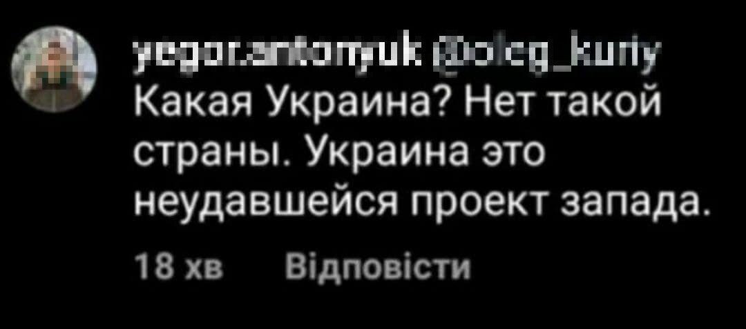 Парень отрицает войну с Россией.