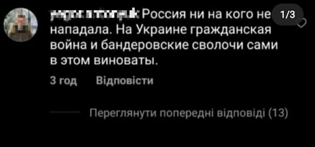 """Парень считает, что государства Украина """"не существует"""""""