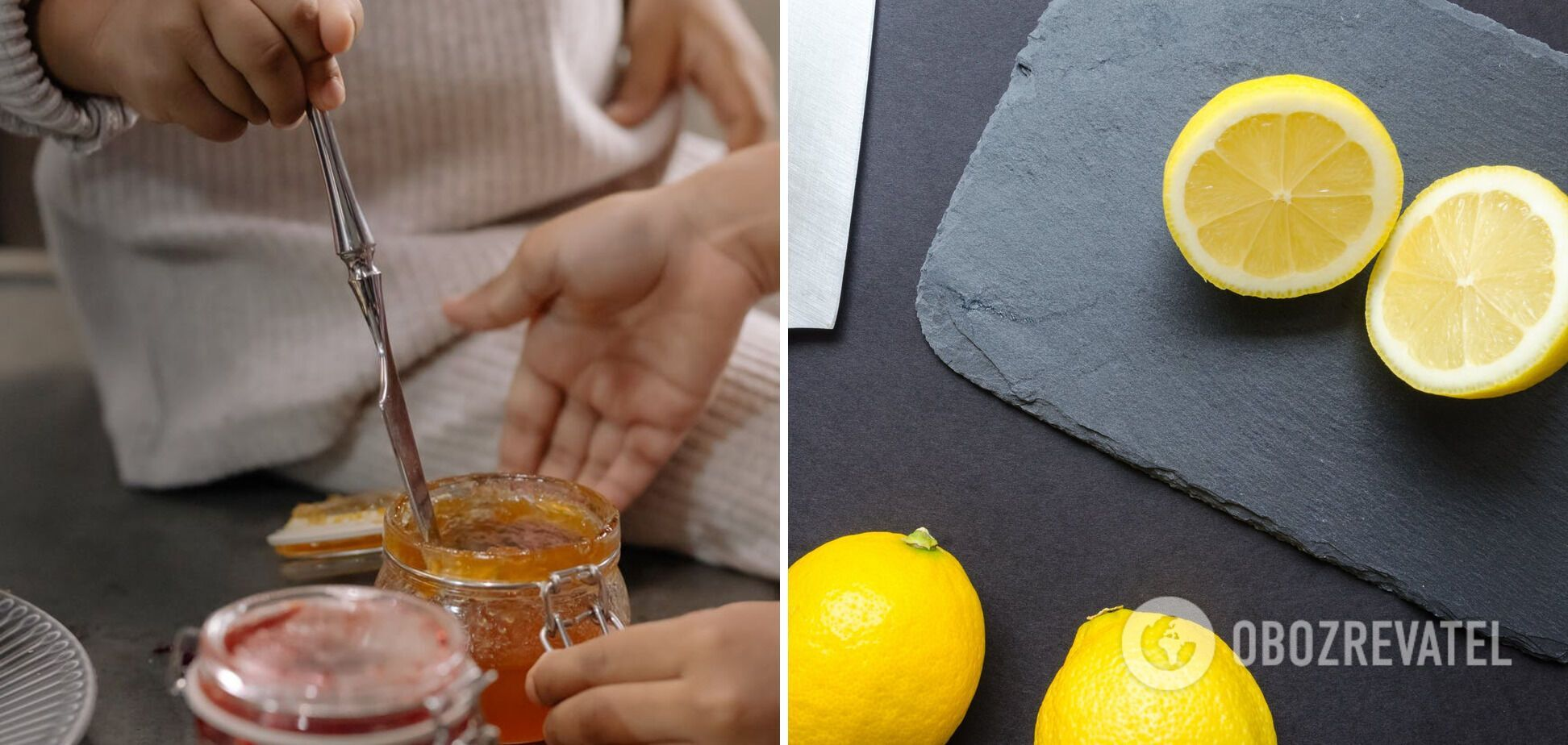 Варення з айвою та лимоном