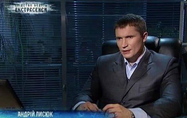 """Андрей Лисюк был экспертом в программе """"Следствие ведут экстрасенсы""""."""