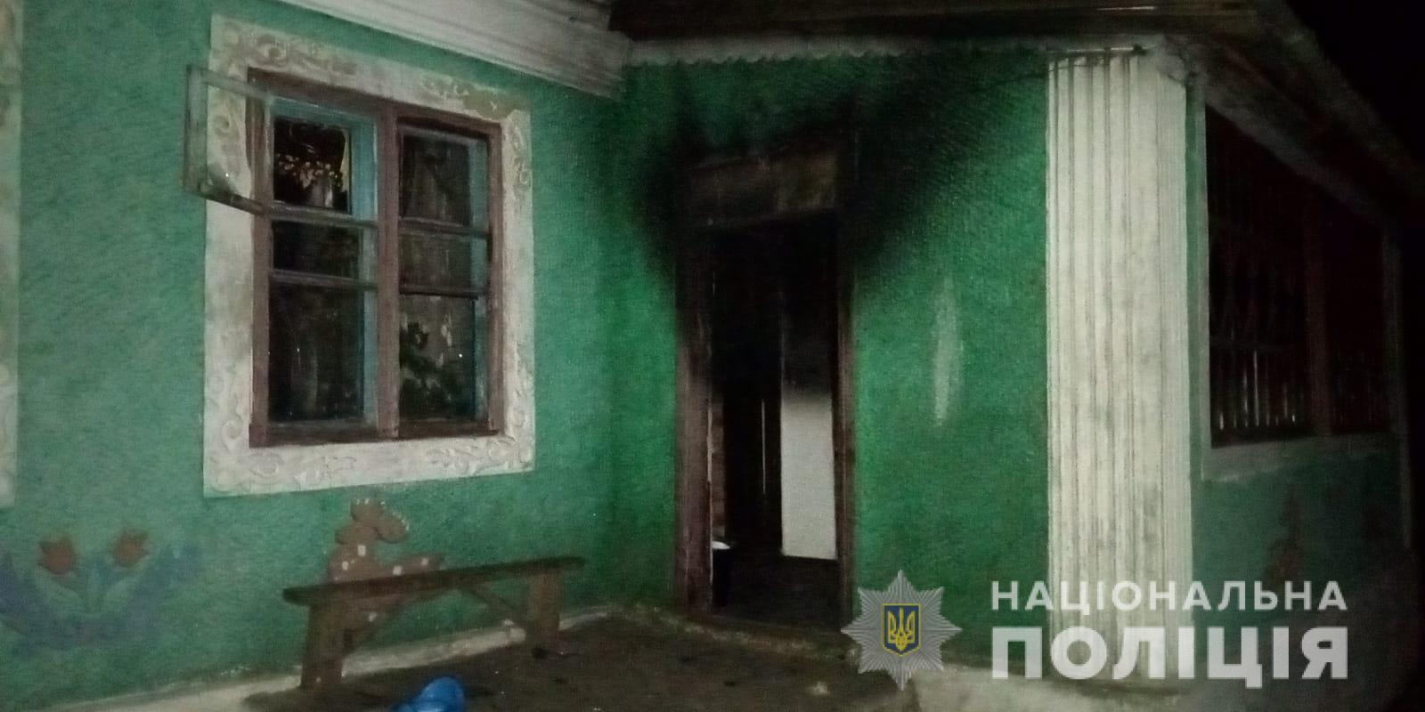 На Одещині горів будинок багатодітного батька.