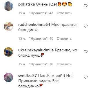 Полякову засипали коментарями