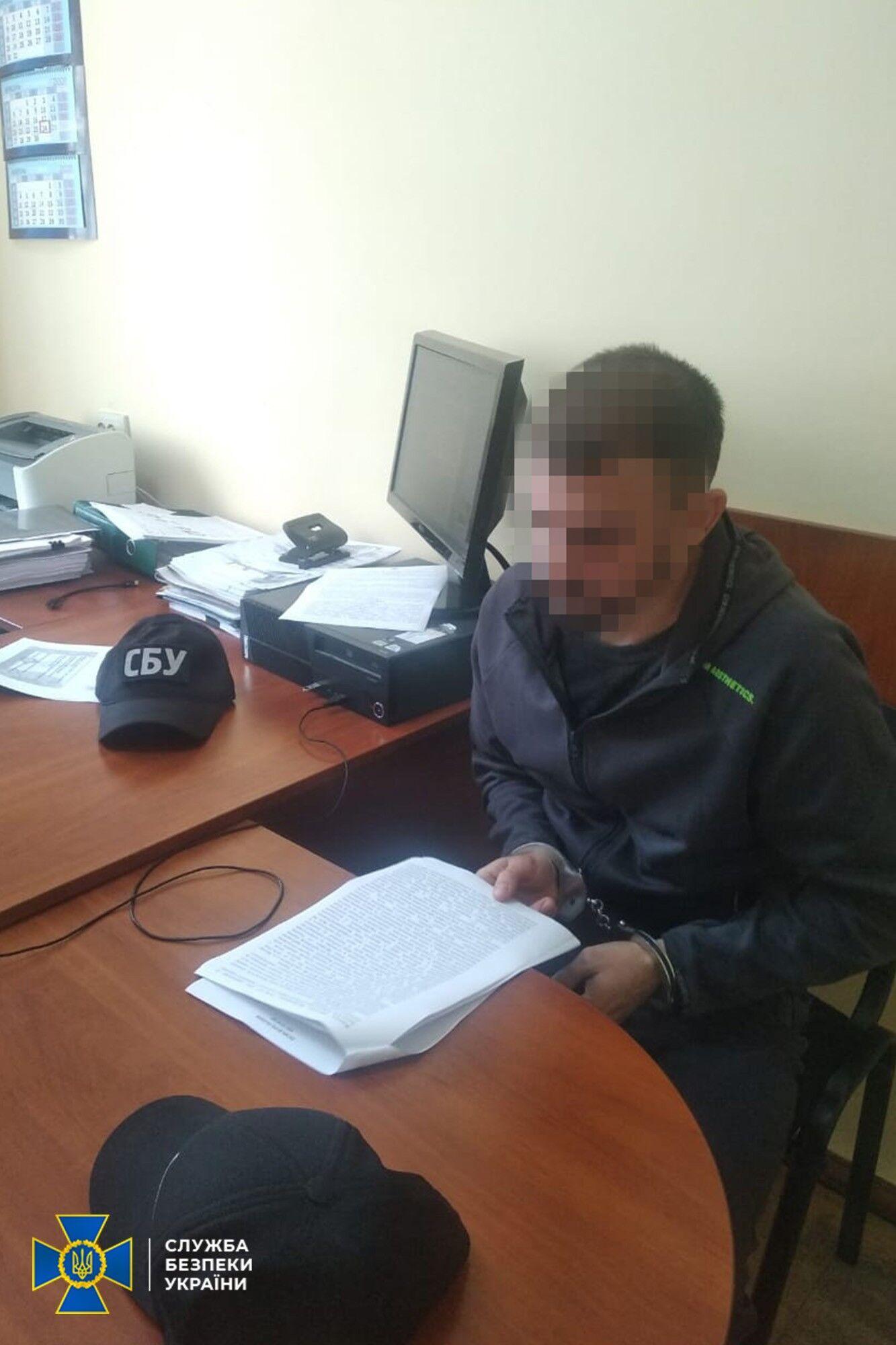 Агенту РФ оголосили про підозру