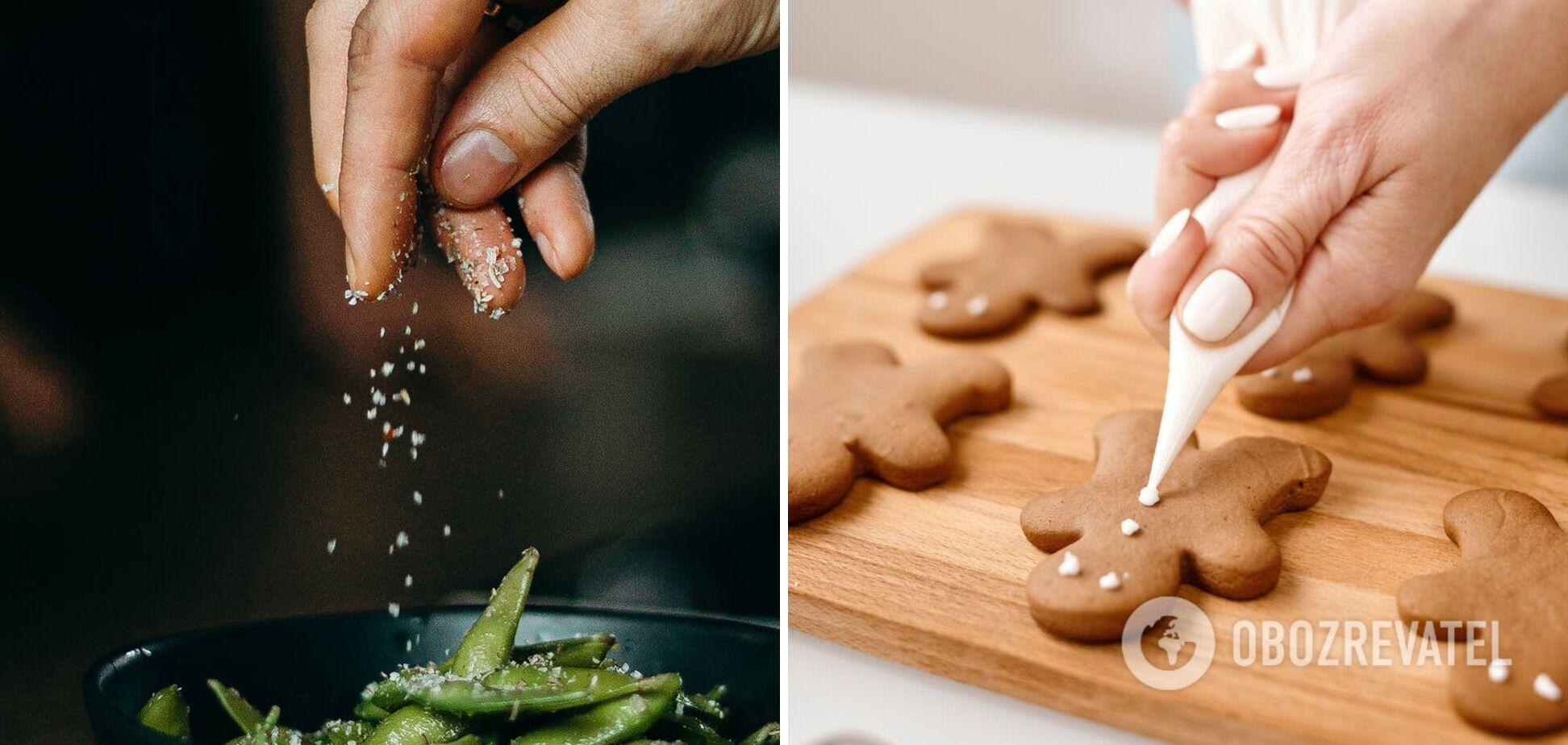 Тонкощі приготування їжі
