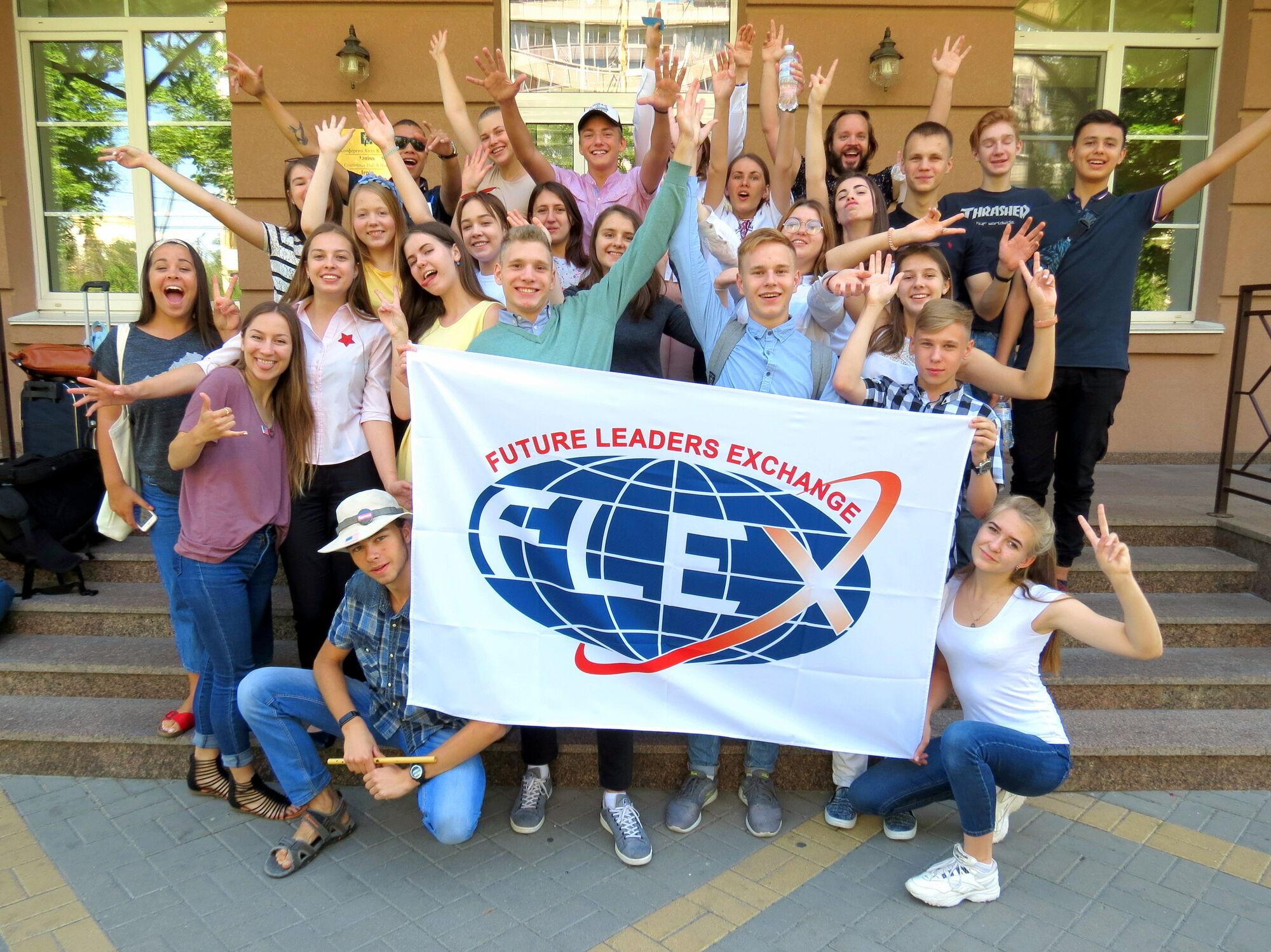 За час існування в FLEX взяли участь понад 29 тис. школярів.