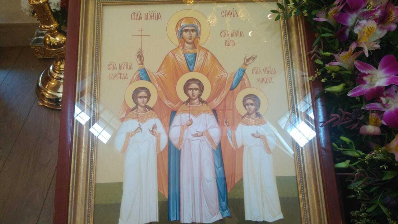 Вера, Надежда, Любовь и София 2021