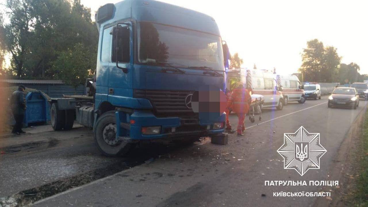 В результате аварии два человека погибло.