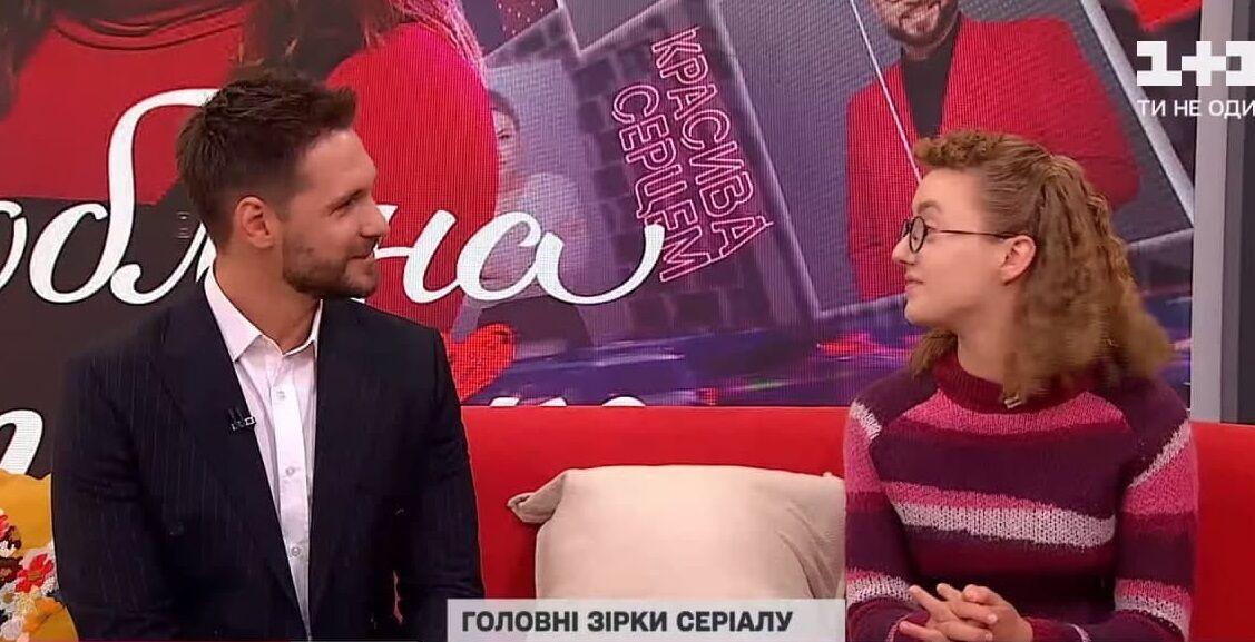 """Актеры сериала """"Моя улюблена Страшко""""."""
