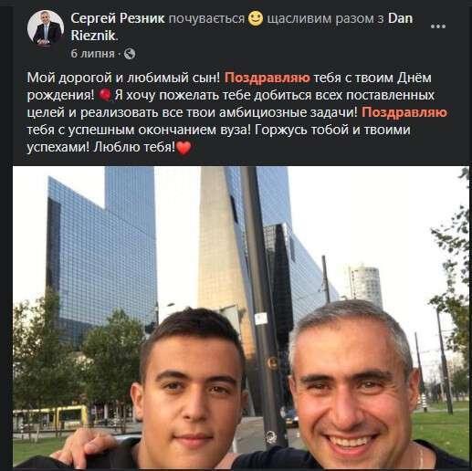 Дан Резник, еще будучи студентом, подарил матери Юлии Резник 3,8 миллиона гривен