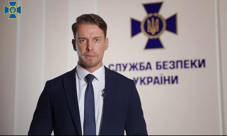 Спикер СБУ Артем Дегтяренко.