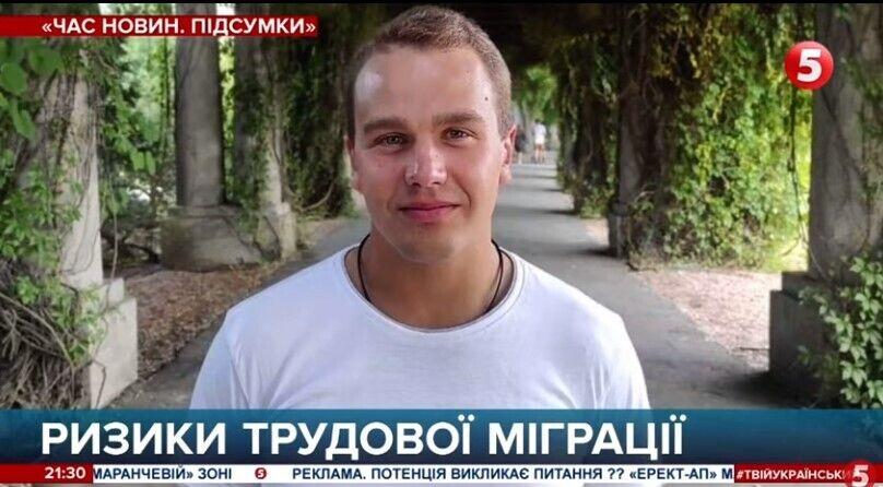 Молодой украинец умер вследствие избиения местными полицейскими