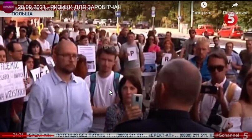 Мигранты вышли на митинг, требуя справедливого расследования