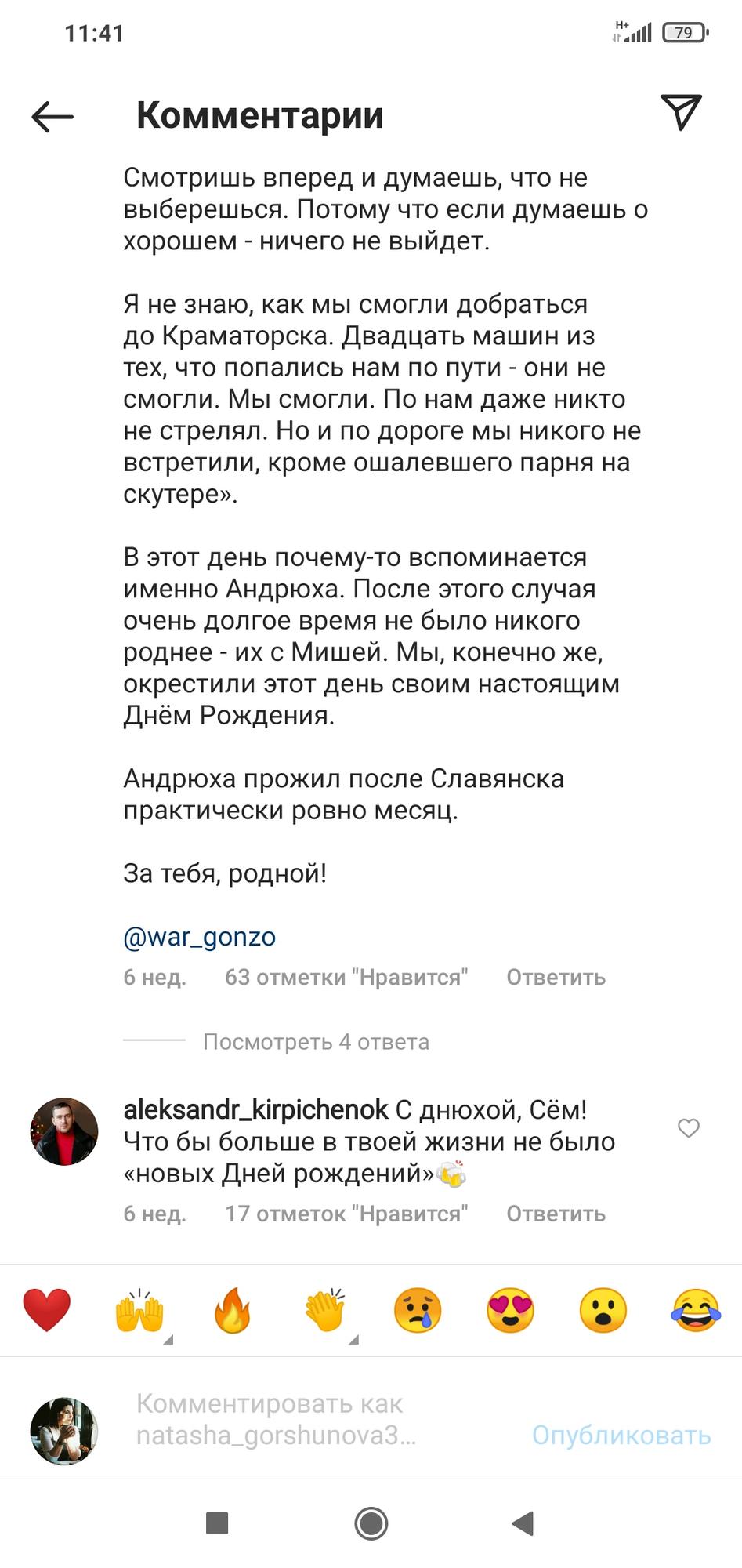 """""""А был ли мальчик?"""", или Откровения русского пропагандиста"""