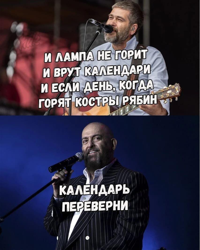 Шуфутинский и его 3 сентября