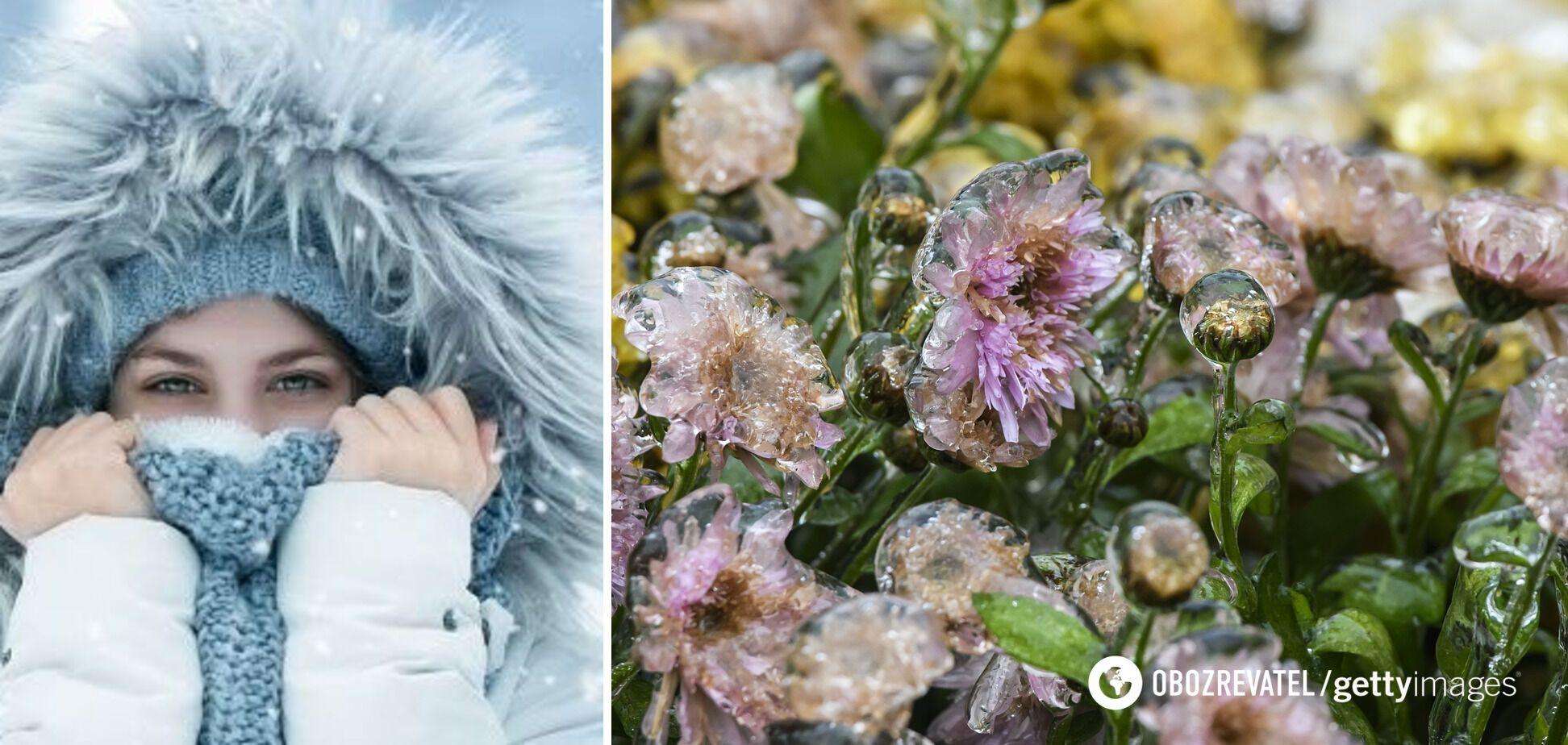 Зимой в Украине ожидаются значительные перепады температур