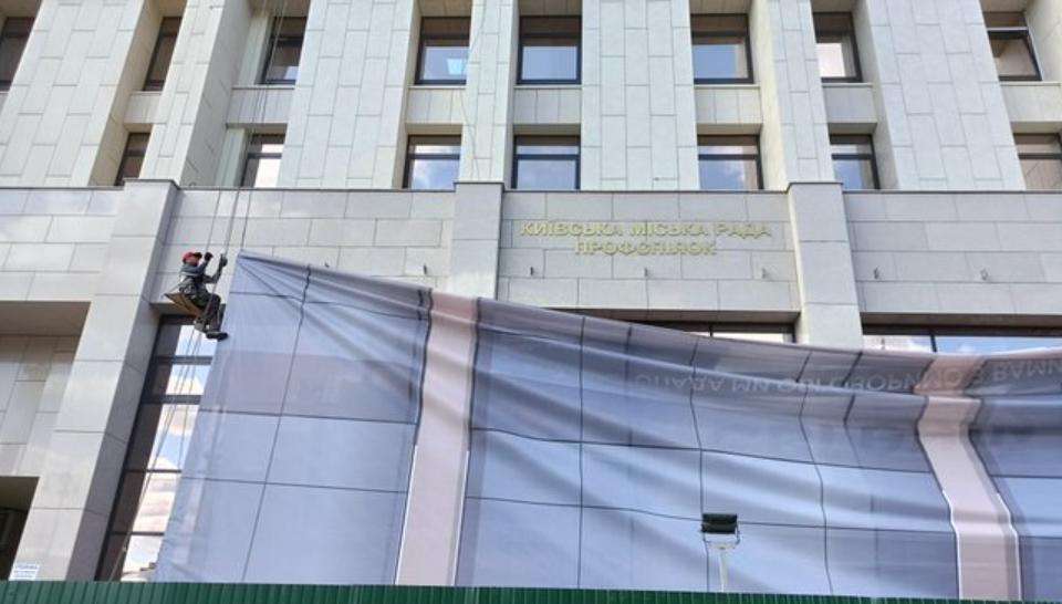 Баннер с Мураевым сняли спустя несколько часов.