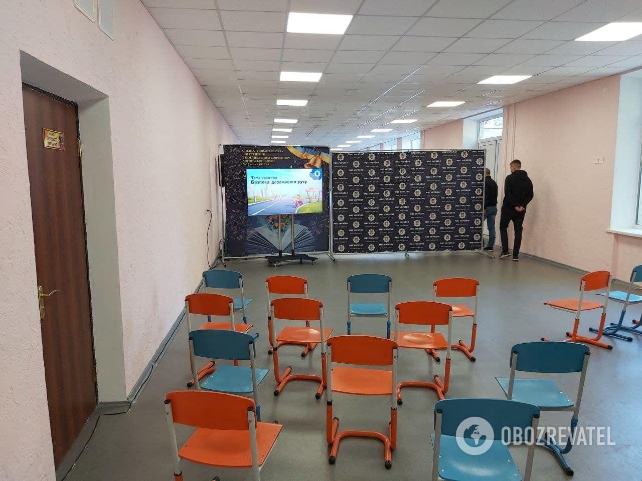 Урок проводился в одной из школ Киева