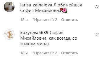 Користувачам мережі дуже сподобався новий знімок Євдокименко