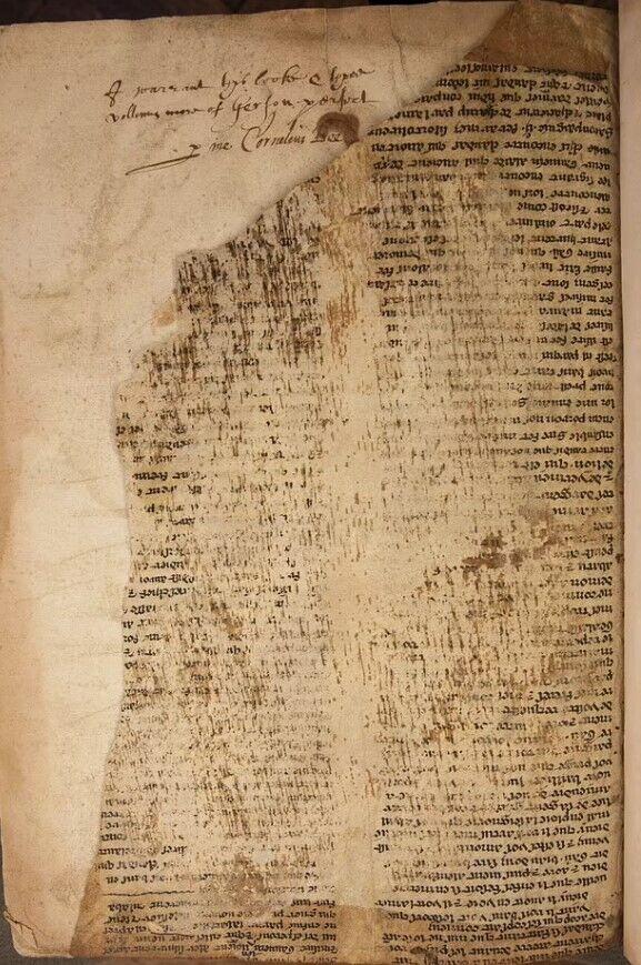 Фрагменти середньовічного манускрипту про Мерліна Чарівника з легенди про Камелот переклали англійською