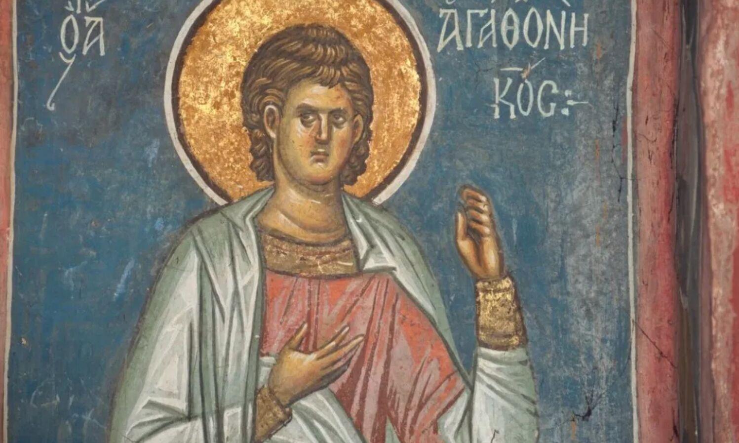 Святой мученик Агафоник жил в Никомидии