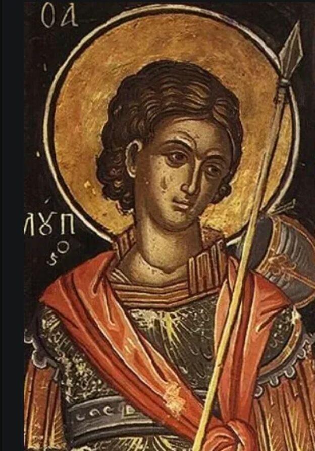 В это воскресенье православные верующие чтят память мученика Луппа