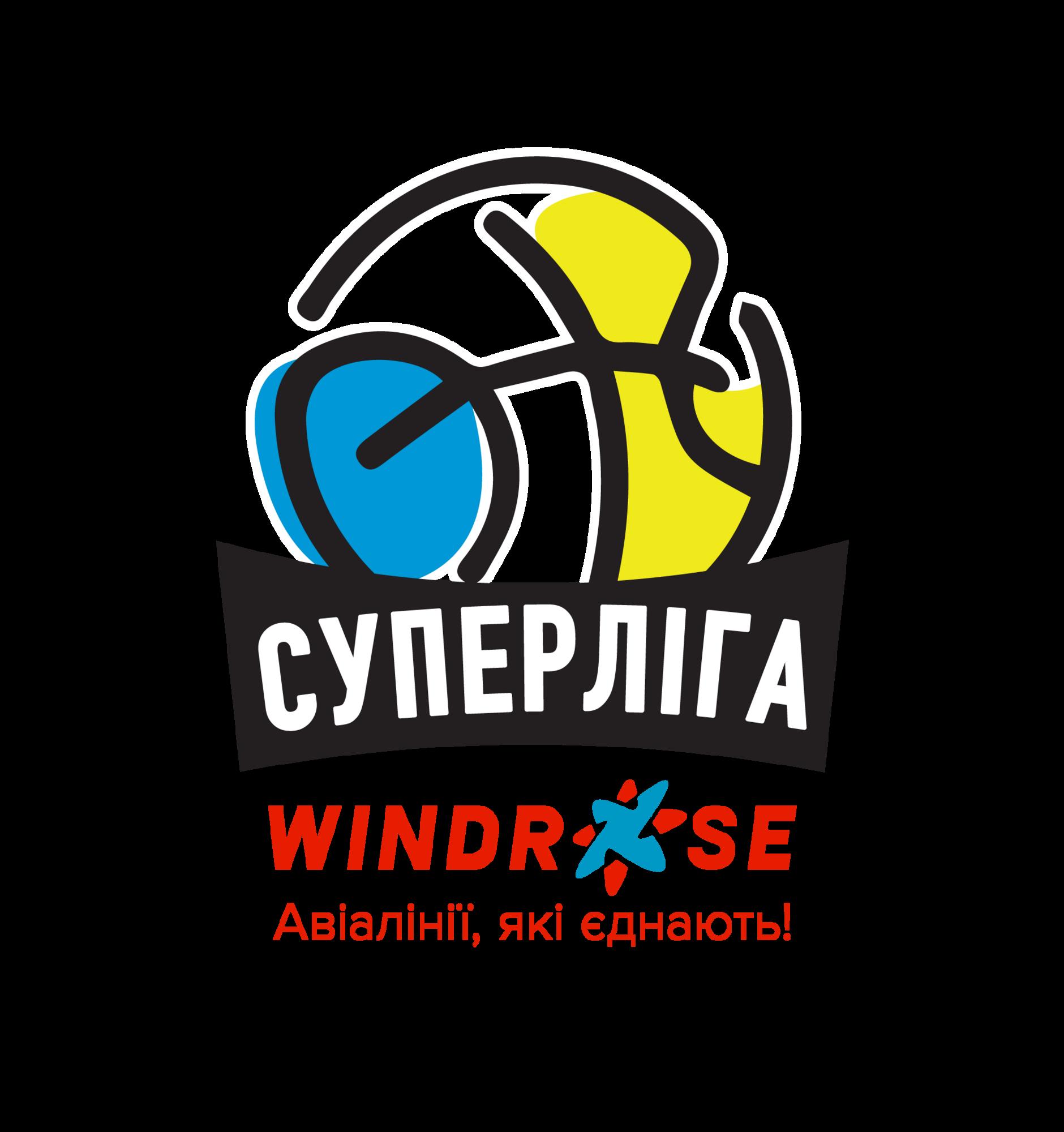 Новый логотип Суперлиги