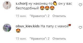 Пользователи сети остались в восторге от малыша пары
