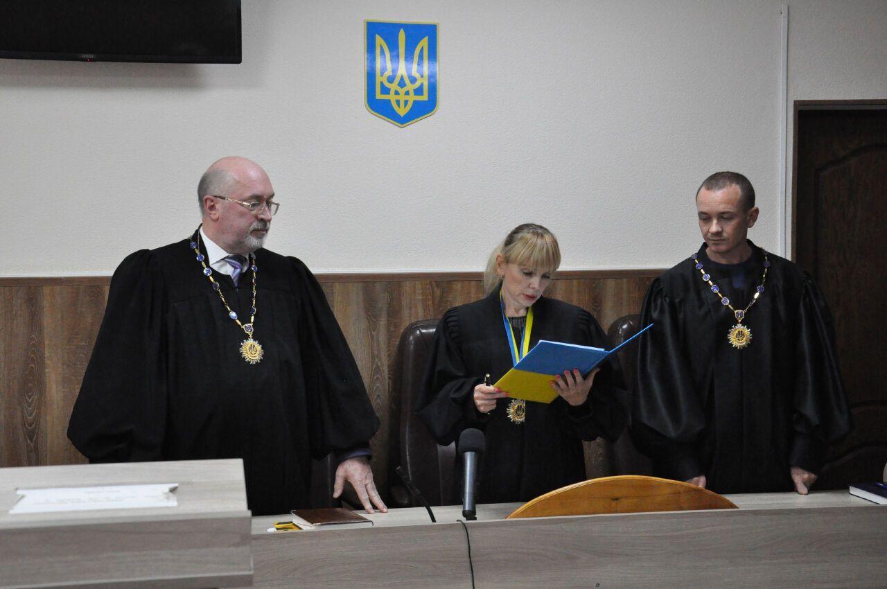 Колегія суддів винесла вирок.