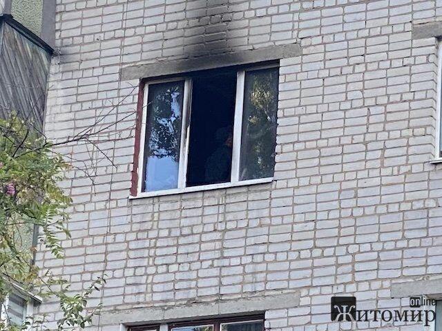 У квартирі сталася пожежа