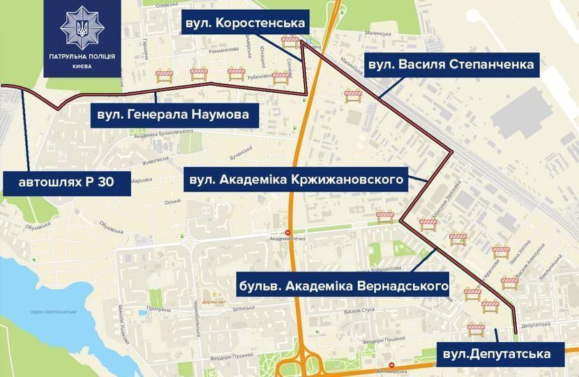 Карта перекритих доріг