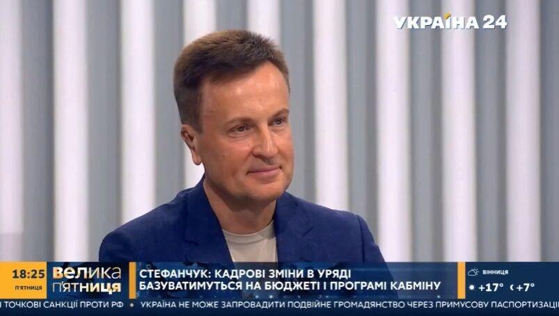 Наливайченко сделал заявление об увольнении министров.