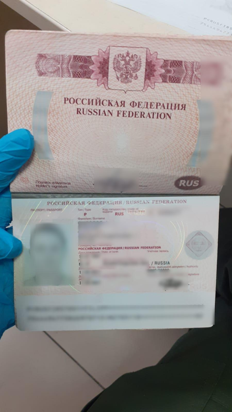 Паспорт затриманого громадянина РФ.