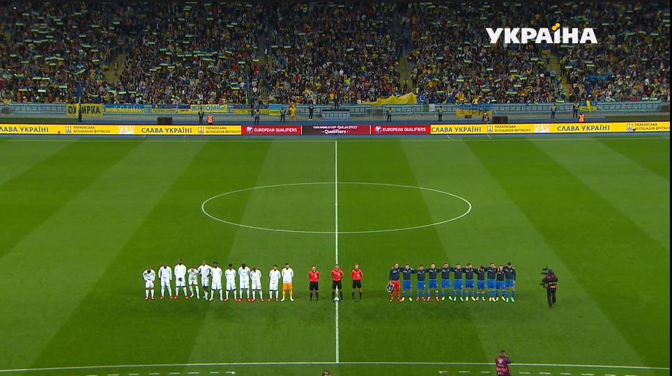 Гімн України перед грою із Францією