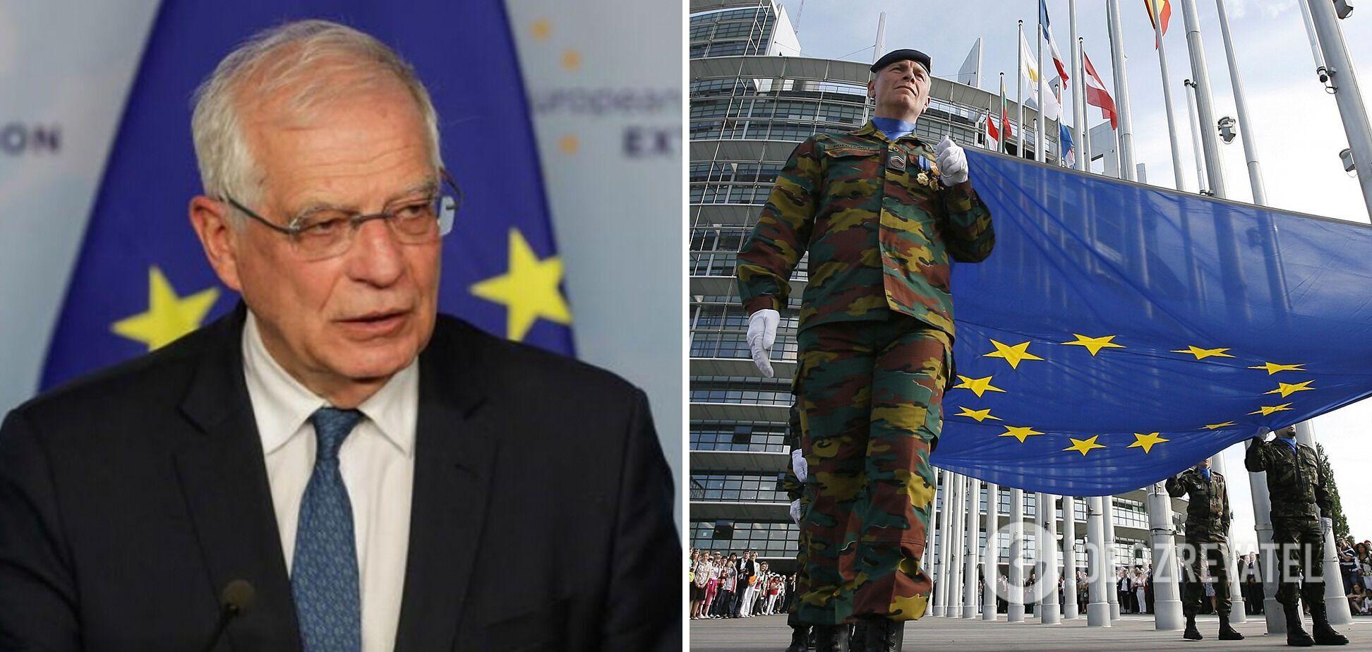 Жозеп Боррель повідомив про наміри ЄС створити власні сили швидкого реагування