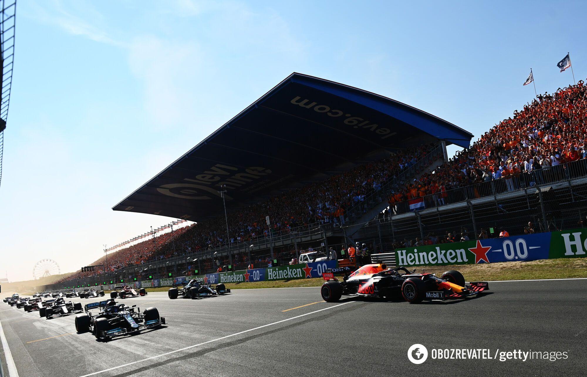 Старт Гран-при