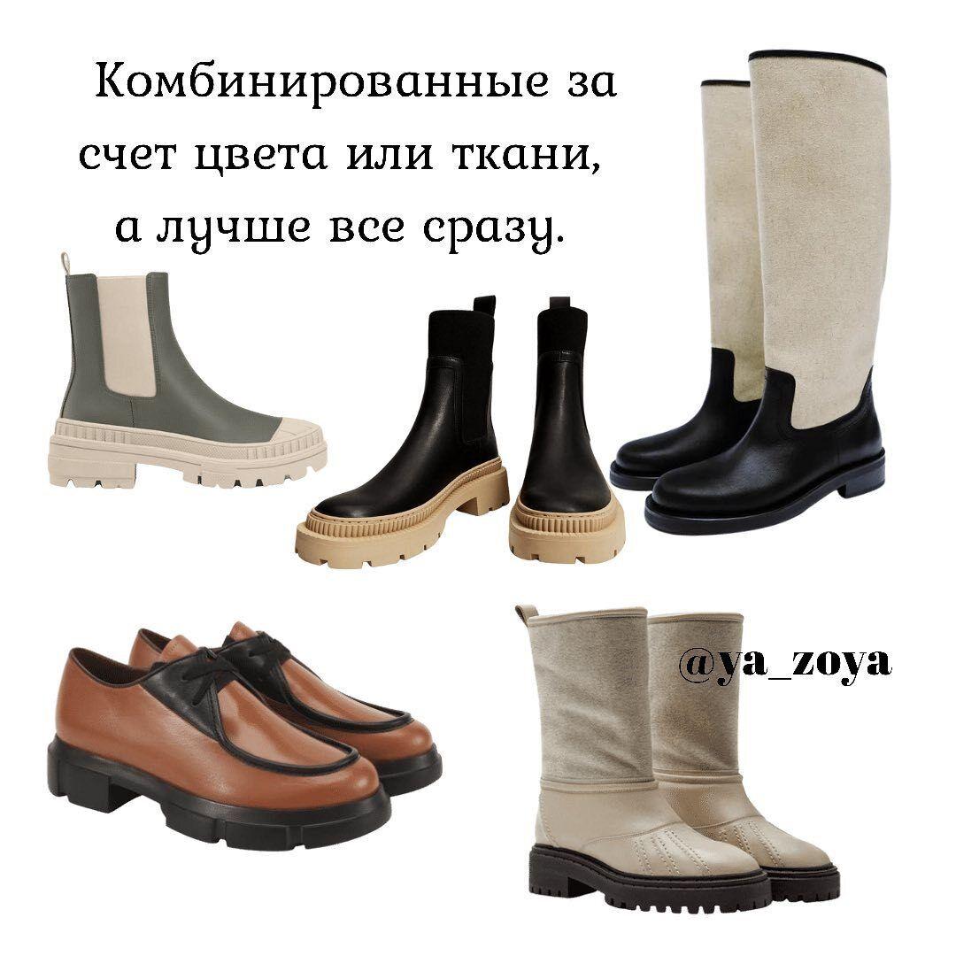 Ботинки с кожаными вставками.