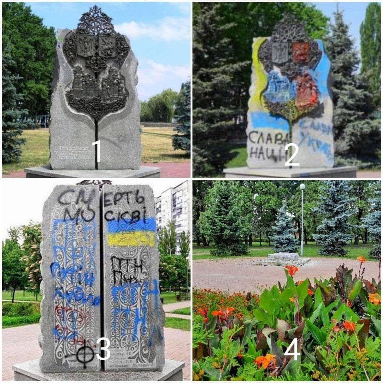 Коммунальщики выполнили распоряжение Киевсовета.