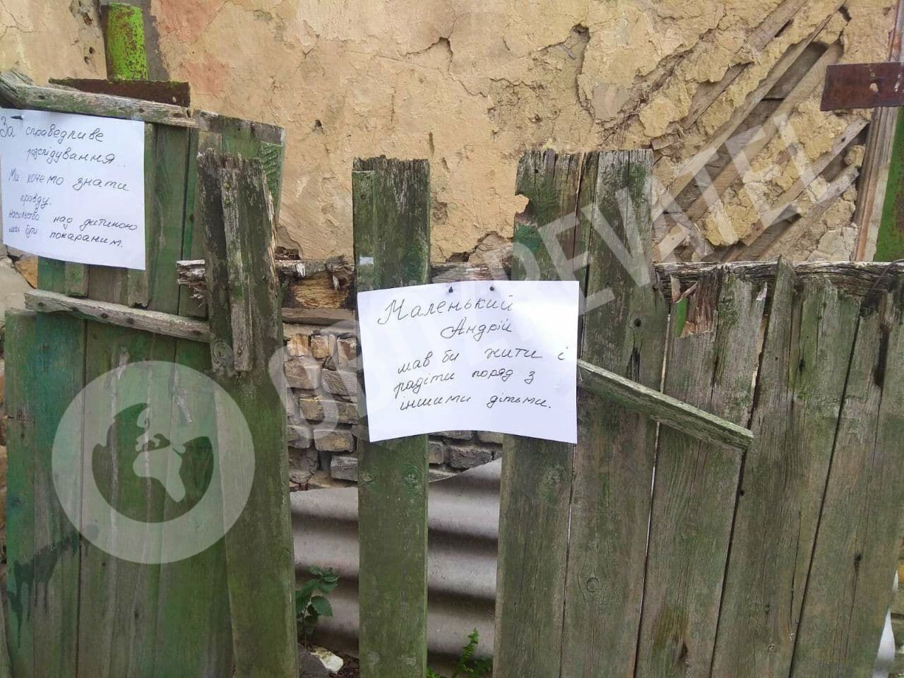 Трогательные записки на заборе у дома