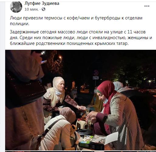 Новости Крымнаша. Они хотят Тавриду с Карасевкой! Но хозяева мешают