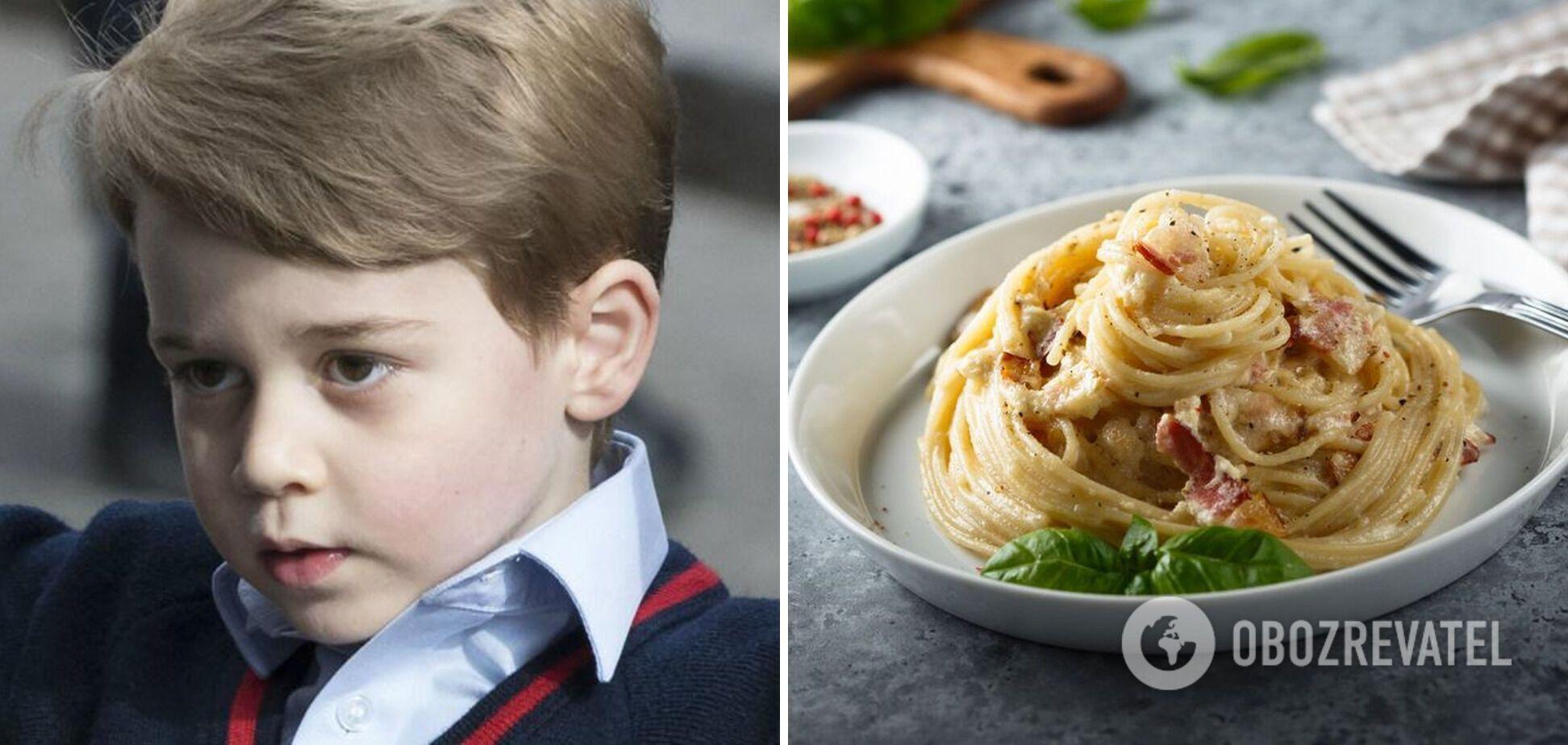 Любимая еда Принца Джорджа – карбонара