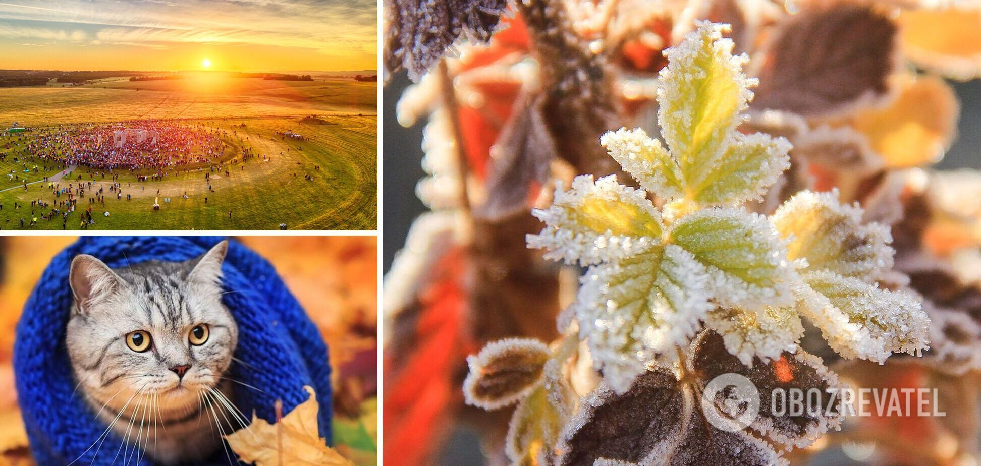 Осінь-2021 в Україні буде переважно теплою і сухою