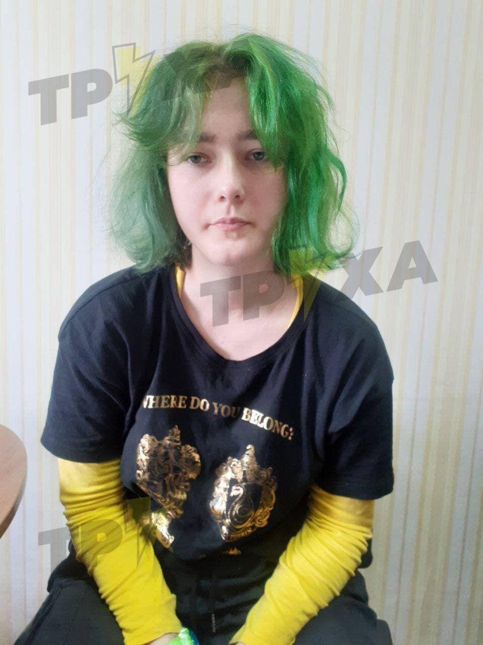 Задержанная девушка