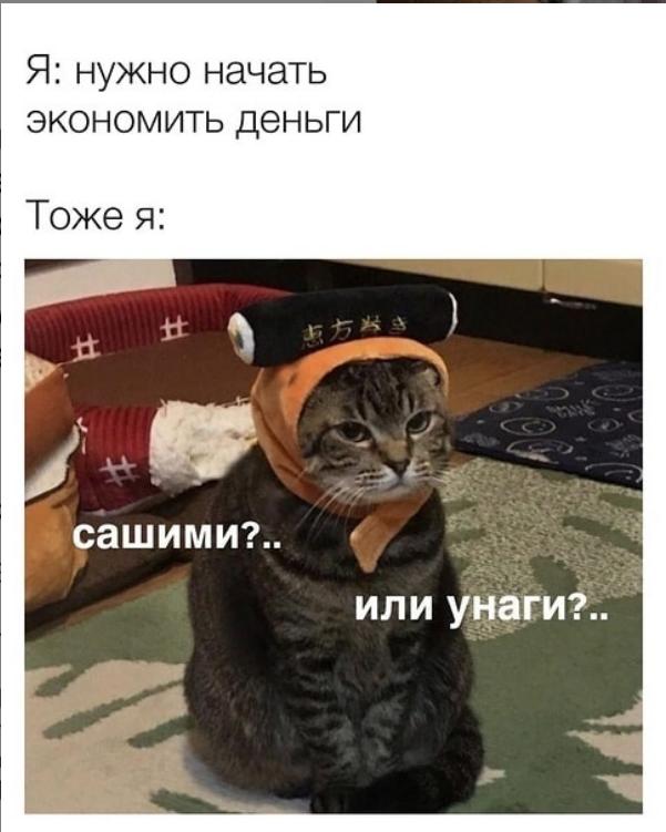 Мем о деньгах